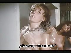 Uniform sex videos - porn classics